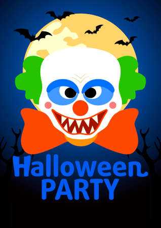 terrible: Halloween Party banner with Clown vector Illustration