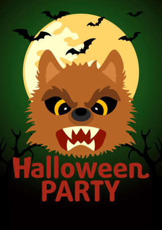 Halloween Party banner with Werewolf vector