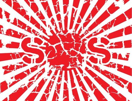 bandera japon: Bandera japonesa. Ilustraci�n vectorial.