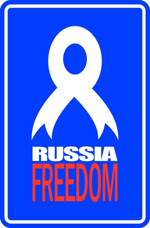 totalitarian: White tape on a dark blue background with an inscription Russia freedom.