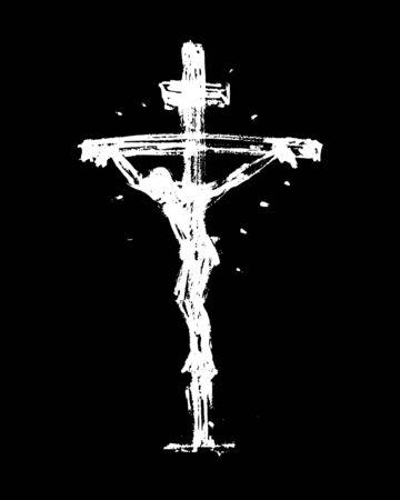 Jesus on the cross. Hand Drawn Sketch Vector illustration.  イラスト・ベクター素材
