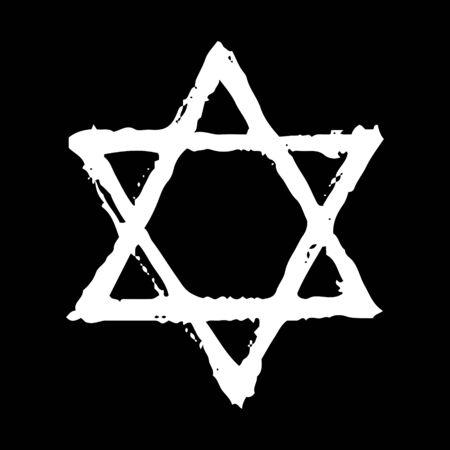 Vintage style star of David symbol. Hand draw vector illustration.