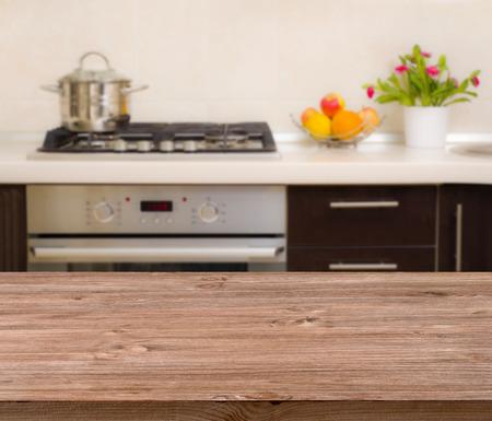 モダンなキッチン インテリア背景にランチ テーブル