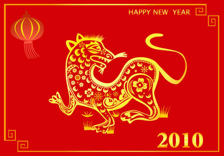chinese new year : the year of the tiger Vector