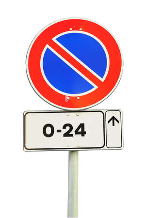 No parking road sign with billboard isolated photo