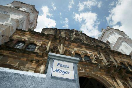 viejo: Panama City, Central America, View of Catholich Cathedral in Plaza Mayor, Casco Viejo