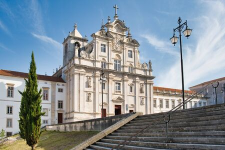 View Of The Cathedral In Coimbra Portugal Фото со стока