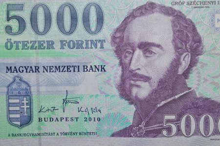 magyar: Istvan Szechenyi Hungarian banknotes