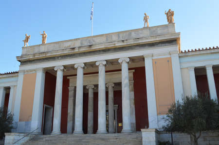 National Archaeological Museum of Athens Editorial