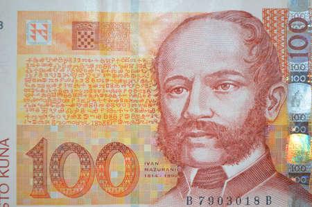 croatian: Croatian poet Ivan Mazuranic on kuna banknote