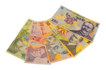 leu: Romanian currency leu banknote series