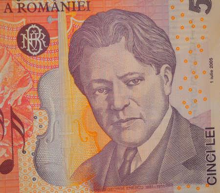 leu: George Enescu Romanian leu conductor on banknote Stock Photo