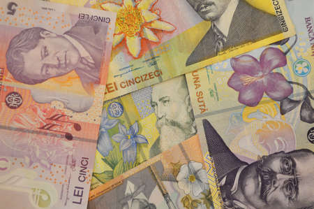 leu: Romanian currency RON banknote background Stock Photo