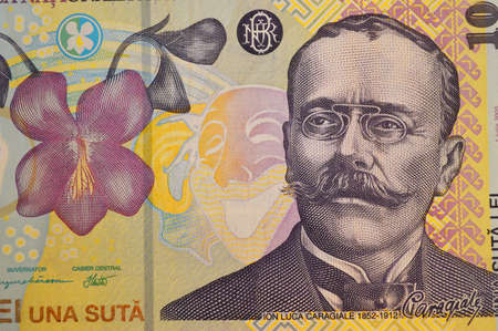 leu: Romanian writer Ion Luca Caragiale on leu banknote