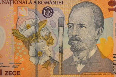 leu: Romanian painter Nicolae Grigorescu on leu banknote Stock Photo