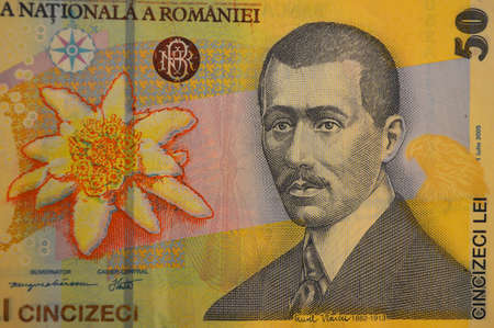 leu: Aurel Vlaicu Romanian aviator on her banknote