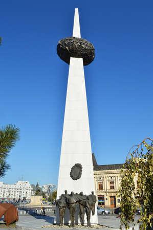 Rebirth Memorial in Bukarest