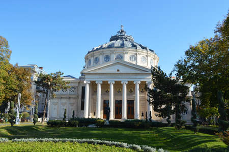 Romanian Athenaeum in bucharest Editorial
