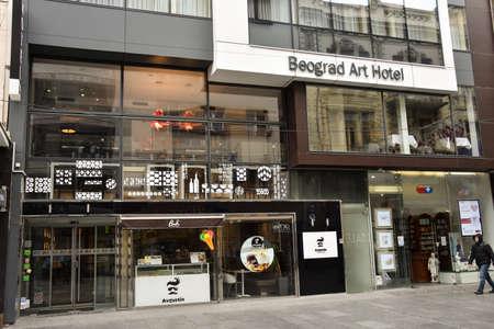 republika: Belgrade, Serbia. February 9, 2017. Facade or the Belgrade Art Hotel (Beograd Art Hotel)