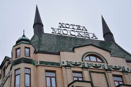 republika: Belgrade, Serbia. February 7, 2017. Hotel Moskva (Hotel Moscow), a four star hotel in Belgrade, one of the oldest operating in Serbia