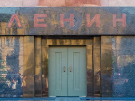 Lenin's Mausoleum on the Red Square in Moscow, Russia
