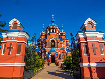 Church of Our Lady of Kazan in Irkutsk, Siberia, Russia