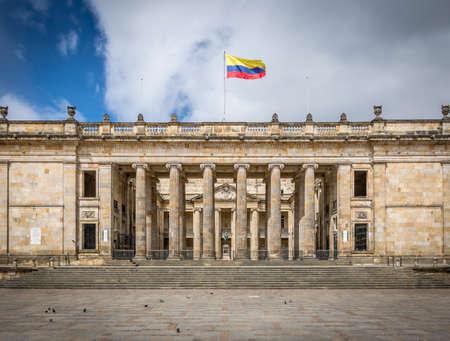 콜롬비아 국회 의사당, 보고타 - 콜롬비아 스톡 콘텐츠