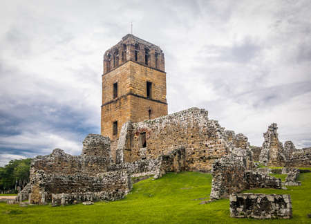 Ruins of Panama Viejo - Panama City, Panama Imagens - 75159935