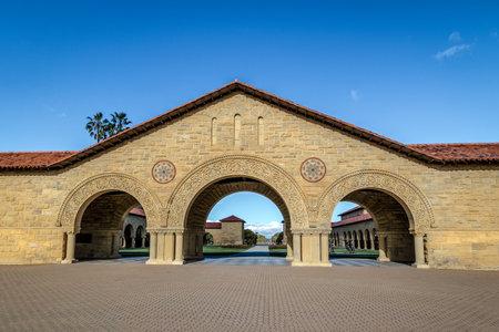 Memorial Court of Stanford University Campus - Palo Alto, California, USA