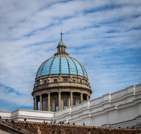 Dome of Guatemala City Cathedral - Guatemala City, Guatemala