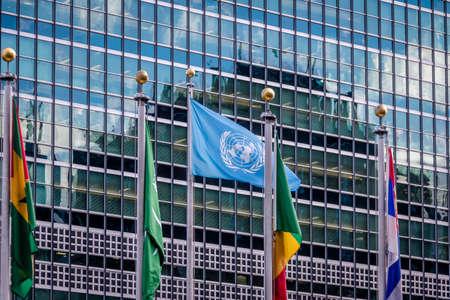 Vlaggen in het Hoofdkwartier van de Verenigde Naties - New York, USA