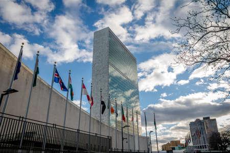 United Nations Headquarters - New York, USA Imagens - 77643260