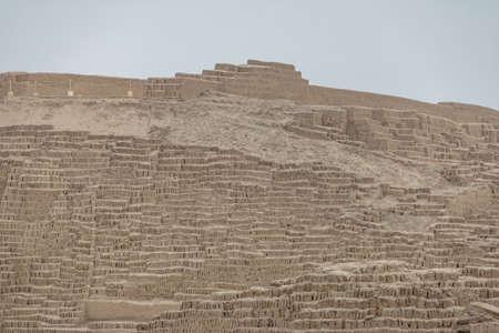 Huaca Pucllana pre-inca ruins in the Miraflores district - Lima, Peru Stock Photo
