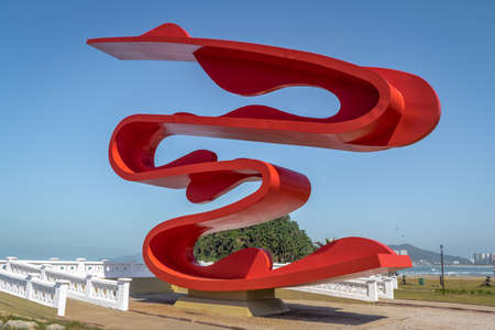 Sculpture by Tomie Ohtake at Marine Outfall - Santos, Sao Paulo, Brazil