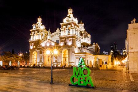 Cordoba Cathedral and city sign at night - Cordoba, Argentina