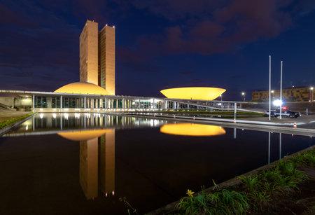 Brazilian National Congress at night - Brasilia, Distrito Federal, Brazil