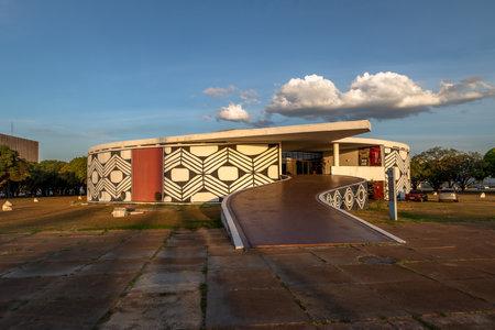 Memorial of the Indigenous Peoples Museum - Brasilia, Distrito Federal, Brazil