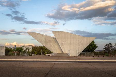 Tancredo Neves Pantheon of the Fatherland and Freedom at Three Powers Plaza - Brasilia, Distrito Federal, Brazil Sajtókép