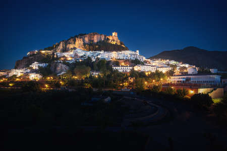 Zahara de la Sierra city at night - Zahara de la Sierra, Cadiz Province, Andalusia, Spain Stock fotó - 130145699