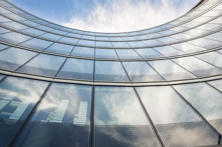 Modern round office building Reklamní fotografie - 60440448