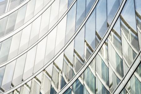 Modern office building Reklamní fotografie - 60440450