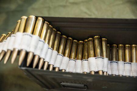 Closeup of the ammunition box Stock Photo