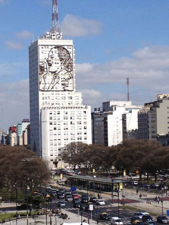 peron: An image of Eva Peron in a building