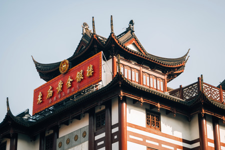 Shanghai Old Town near the Yuyuan garden. Roof of the building, traditional Chinese style