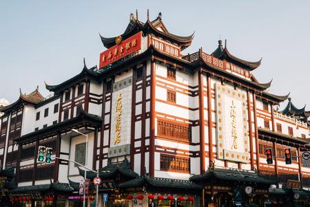 Shanghai Old Town at the intersection of the Jiuxiaochang and Fangbang streets near Yuyuan garden.