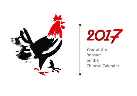 Hand drawn Rooster. 2017 vector template. New Year on the Chinese calendar.