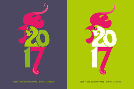 Rooster poster 2017. Two options. Year of the Rooster on the Chinese calendar. Illustration