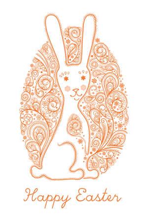 Happy Easter. Easter bunny, Easter egg with an openwork pattern. Ilustração