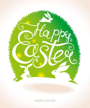 草イースターエッグと手書き碑文ハッピー イースターのウサギとグリーティング カード。  イラスト・ベクター素材