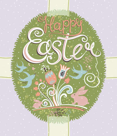 Happy Easter greeting card. Vintage Gift egg with grass, flowers, easter bunny and swallows. Vector illustration for holiday. Illustration